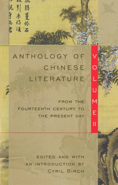 Anthology of Chinese Literature By Birch, Cyril (EDT)/ Keene, Donald (EDT)